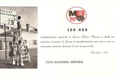 4-030-FELICITACIoN-NAVIDEnA-MINI-BASKET-1965