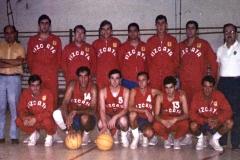 4-072-SELECCIoN-VIZCAiNA-Medalla-Oro-Juegos-Cantabrico-1969
