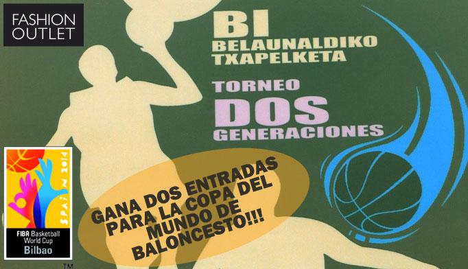 Gana 2 entradas para la Copa del Mundo en Torneo 2 Generaciones de Fashion Outlet de Barakaldo